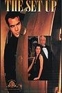 Фильм «Западня» (1995)