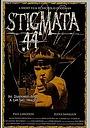 Фильм «Stigmata .44» (1996)