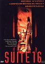 Фільм «Апартаменти 16» (1994)