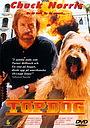 Фільм «Головний пес» (1995)