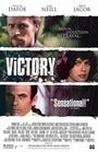 Фільм «Победа» (1996)