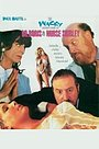 Фільм «The Wacky Adventures of Dr. Boris and Nurse Shirley» (1995)