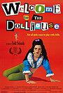 Фильм «Добро пожаловать в кукольный дом» (1995)