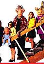 Серіал «Чужие в семье» (1996)