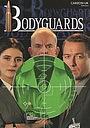 Серіал «Телохранители» (1996 – 1997)
