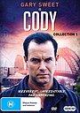 Фильм «Cody: A Family Affair» (1994)