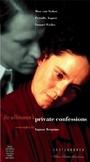 Фильм «Частные беседы» (1996)