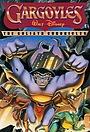 Серіал «Гаргульи: Хроники Голиафа» (1996 – 1997)