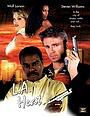 Сериал «Жара в Лос-Анджелесе» (1996 – 1999)