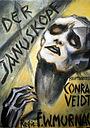 Фильм «Голова Януса» (1920)
