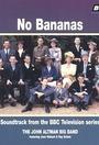 Серіал «Никаких бананов» (1996)