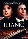 Фільм «Титанік» (1996)