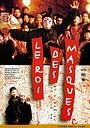 Фільм «Король масок» (1996)