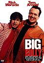 Фільм «Великі хлопці» (1995)
