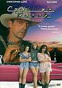 Фільм «Ранчо кадиллаков» (1996)