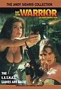 Фильм «День воина» (1996)