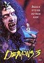 Фільм «Ніч демонів 3» (1996)