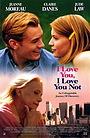 Фильм «Я люблю тебя, я тебя не люблю» (1996)