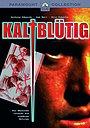 Сериал «Хладнокровное убийство» (1996)