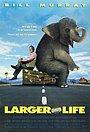 Фильм «Больше, чем жизнь» (1996)