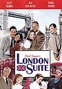 Фільм «Лондонский гостиничный номер» (1996)