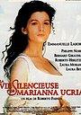 Фільм «Маріанна Укрія» (1997)