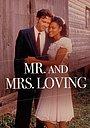 Фільм «Мистер и миссис Лавинг» (1996)
