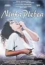 Фильм «Нимфа» (1996)