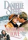 Фільм «Большей любви не бывает» (1995)