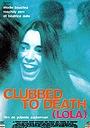 Фильм «Забитые до смерти» (1996)