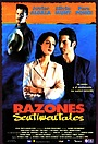 Фільм «Razones sentimentales» (1996)