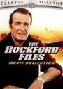 Фільм «Досье детектива Рокфорда: Ночная рыбалка» (1996)