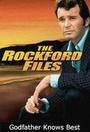 Фільм «Файлы Рокфорда: Крестный знает лучше» (1996)