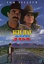 Фильм «Руби Джин и Джо» (1996)