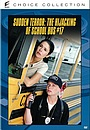 Фильм «Угон школьного автобуса» (1996)