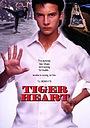 Фільм «Сердце тигра» (1996)