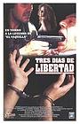 Фільм «Три дня свободы» (1996)