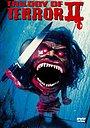 Фильм «Трилогия ужаса 2» (1996)