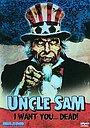 Фильм «Дядя Сэм» (1996)