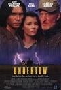 Фільм «Подводное течение» (1996)