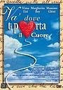 Фільм «Там, куда ведет сердце» (1996)