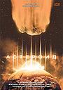 Фильм «Астероид» (1997)