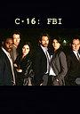 Серіал «C-16: ФБР» (1997 – 1998)