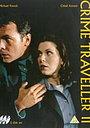 Сериал «Полицейские во времени» (1997)