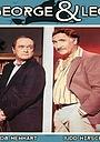 Серіал «Джордж и Лео» (1997 – 1998)