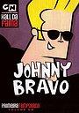 Серіал «Джонні Браво» (1997 – 2004)