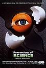 Серіал «Причуды науки» (1997)