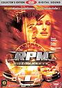 Фільм «РПМ» (1997)