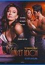 Сериал «Любовь и тайны Сансет Бич» (1997 – 1999)