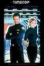 Сериал «Полицейский во времени» (1997 – 1998)